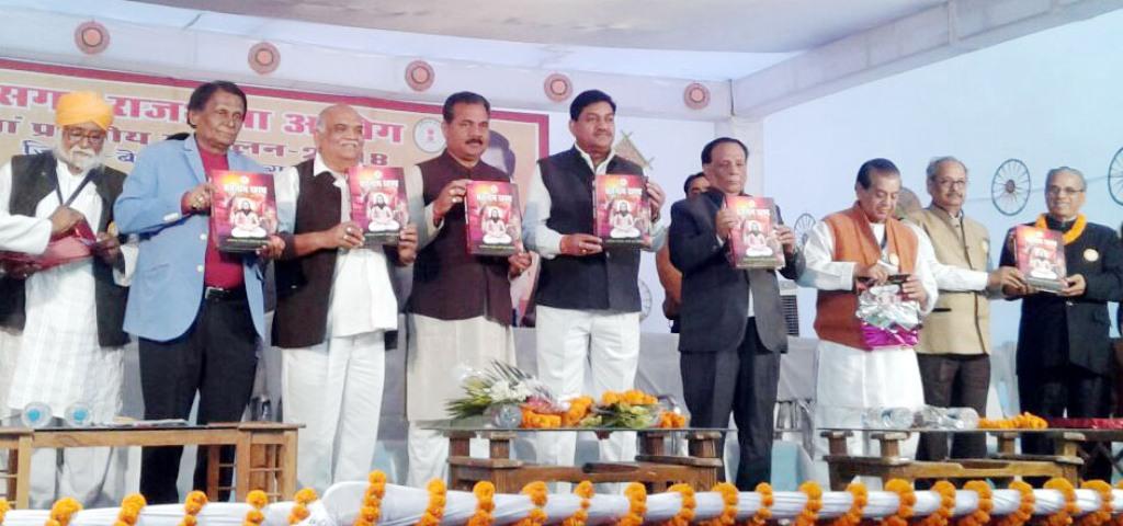 संस्कृति मंत्री ने किया राजभाषा आयोग के छठवें प्रांतीय सम्मेलन का शुभारंभ
