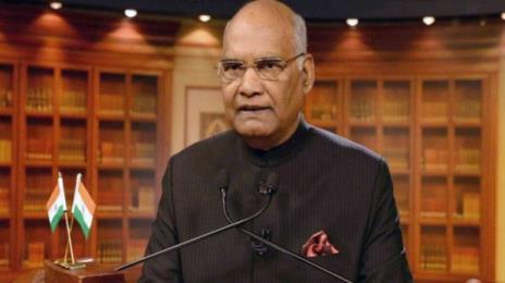राष्ट्रपति 28 फरवरी से 2 मार्च तक झारखंड और छत्तीसगढ़ के दौरे पर रहेंगे