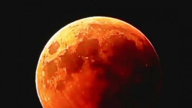 21 जनवरी को लगेगा साल का पहला चंद्रग्रहण