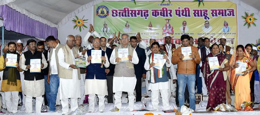 कबीर जयंती पर प्रदेश में शराब और मांस बिक्री पर रहेगा प्रतिबंध : मुख्यमंत्री