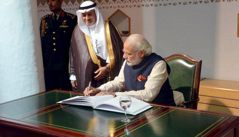 भारत और सऊदी अरब के बीच तेल एवं गैस सहित कई समझौते पर हुए हस्ताक्षर