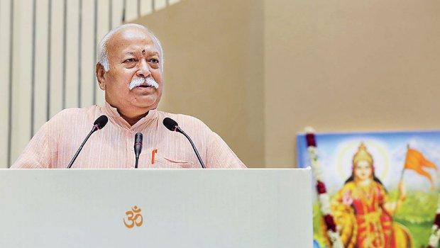 मोहन भगवत ने कहा  शिक्षित और संपन्न परिवारों में तलाक में मामले अधिक