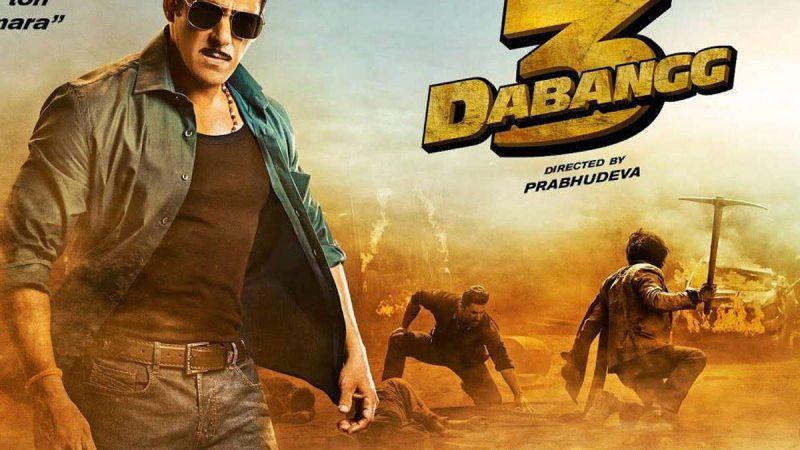 सलमान खान स्टारर 'दबंग 3' की कहानी में रोमांचक ट्विस्ट लाएंगे ये 4 नए चेहरे