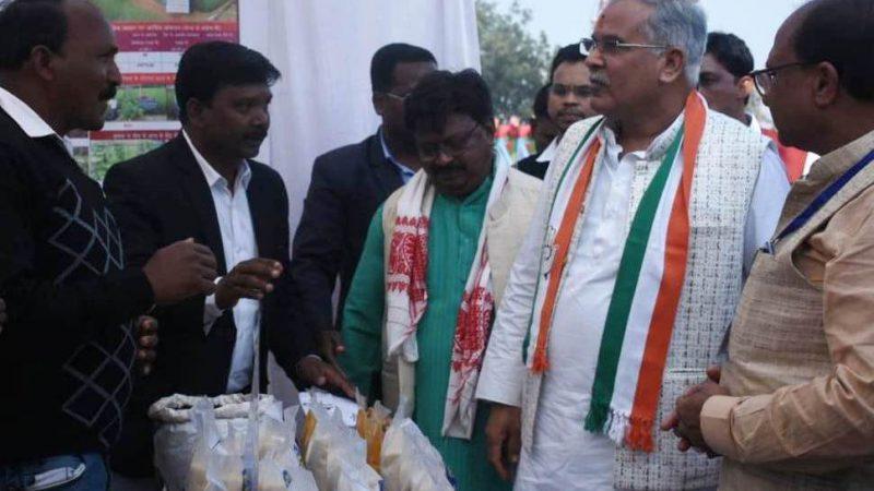 'जशपुर महोत्सव-2019' :  मुख्यमंत्री ने जशपुर जिले को दी उद्यानिकी महाविद्यालय की सौगत