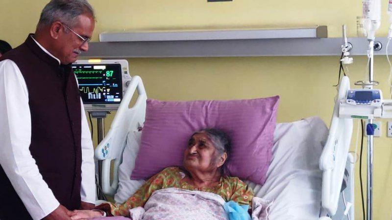मुख्यमंत्री ने श्रीमती देवेन्द्र कुमारी सिंहदेव के स्वास्थ्य की  जानकारी लेने पहुंचे मेदांता अस्पताल