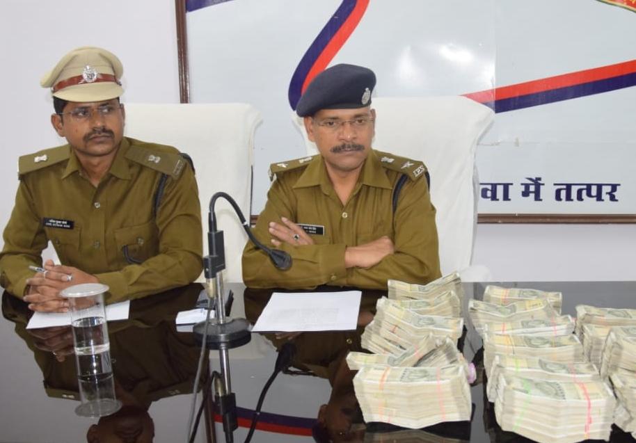 चेकिंग के दौरान कार की डिक्की से 39.20 लाख रुपये हुए बरामद