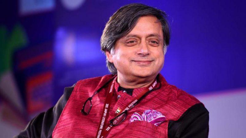 नागरिकता विधायक से भारत पाकिस्तान का हिंदुत्व संस्करण बन जाएगा : शशि थरूर