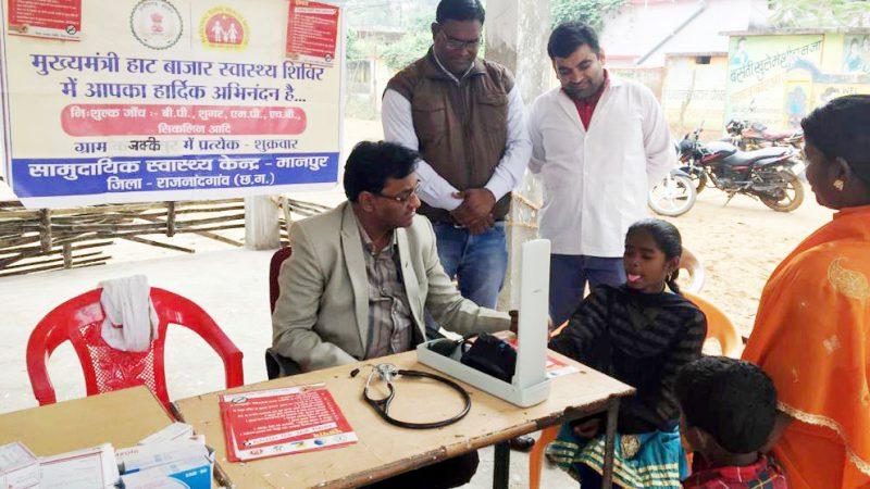 मुख्यमंत्री हाट बाजार क्लीनिक योजना बनी ग्रामीणों के लिए वरदान