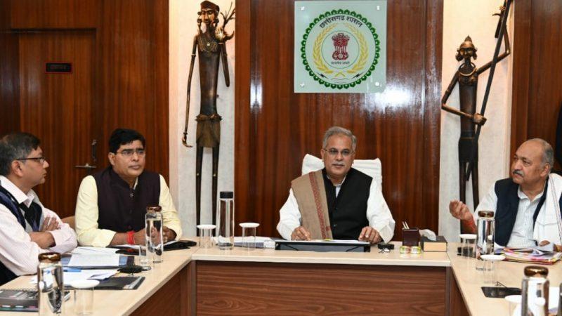 मुख्यमंत्री की अध्यक्षता में वित्तीय वर्ष 2020-21 के बजट की तैयारियां प्रारम्भ