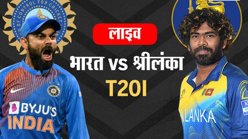 भारत ने 7 विकेट से जीता इंदौर टी20, कब-क्या हुआ