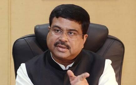 इस्पात मंत्री धर्मेंद्र प्रधान ने पूर्वोदयः एकीकृत स्टील हब लॉन्च किया