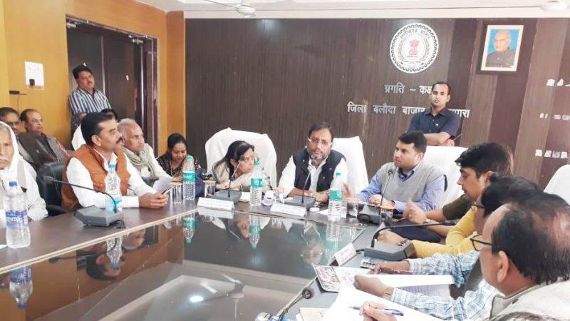 गिरौदपुरी मेले का तीन दिवसीय आयोजन 28 फरवरी से :  मंत्री गुरू रूद्र कुमार की अध्यक्षता में मेला समिति की बैठक में कई निर्णय