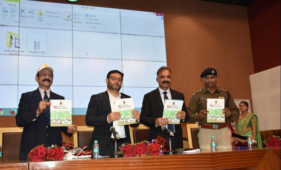 31 वा राष्ट्रीय सड़क सुरक्षा सप्ताह वर्ष 2020 का सम्मान समारोह का आयोजन