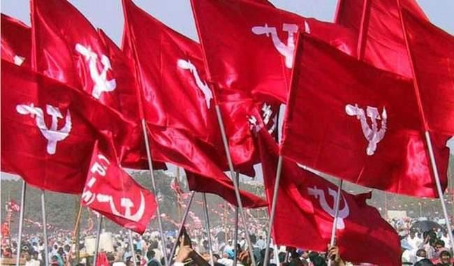 जनविरोधी बजट के खिलाफ वाम पार्टियों का देशव्यापी विरोध सप्ताह आज से