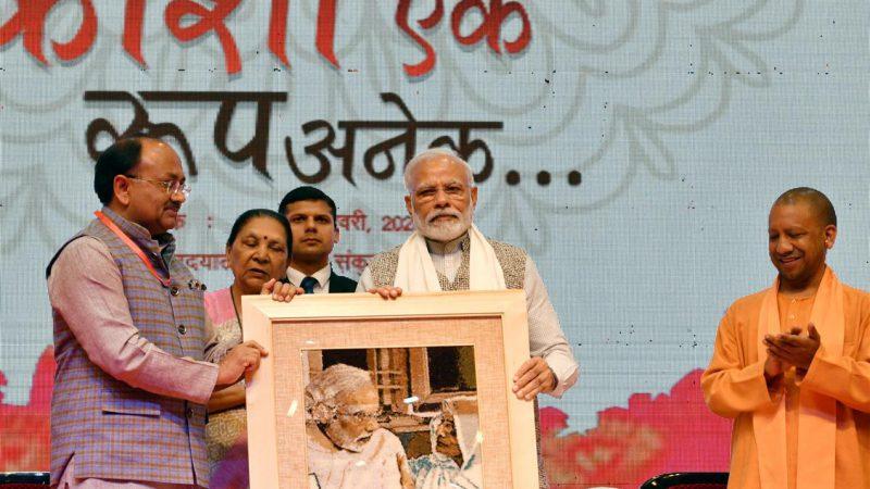 प्रधानमंत्री मोदी ने वाराणसी में 'काशी एक रूप अनेक' कार्यक्रम में भागीदारी की
