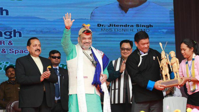 अमित शाह ने अरुणाचल प्रदेश के स्थापना दिवस पर शुभकामनाएं दीं