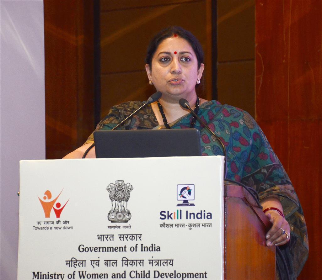 स्मृति ईरानी ने कहा कुशल महिलाएं भारत की अर्थव्यवस्था में महत्वपूर्ण भूमिका निभाएंगी