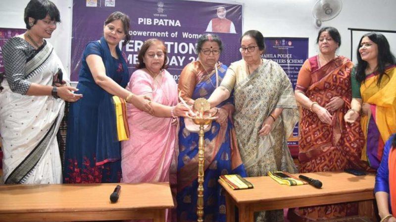 पीआईबी द्वारा अंतर्राष्ट्रीय महिला दिवस के उपलक्ष्य में महिला सशक्तीकरण पर संगोष्ठी