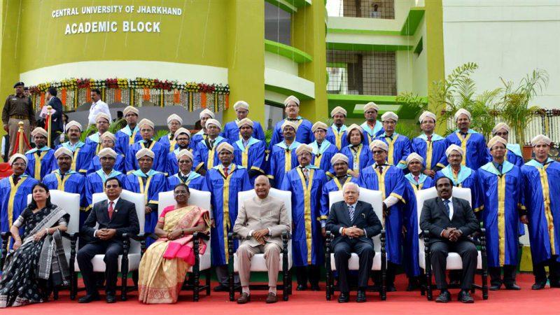 राष्ट्रपति ने  झारखंड के केंद्रीय विश्वविद्यालय के पहले दीक्षांत समारोह को संबोधित किया
