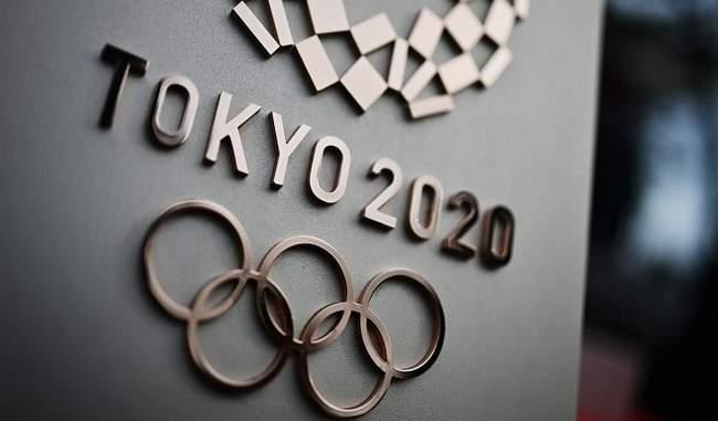 टोक्यो ओलंपिक खेलों का आयोजन टाल दिया गया