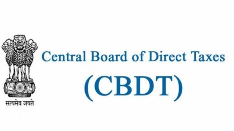 कभी रिपोर्ट नहीं मांगी, जांच शुरू की जा रही है: सीबीडीटी