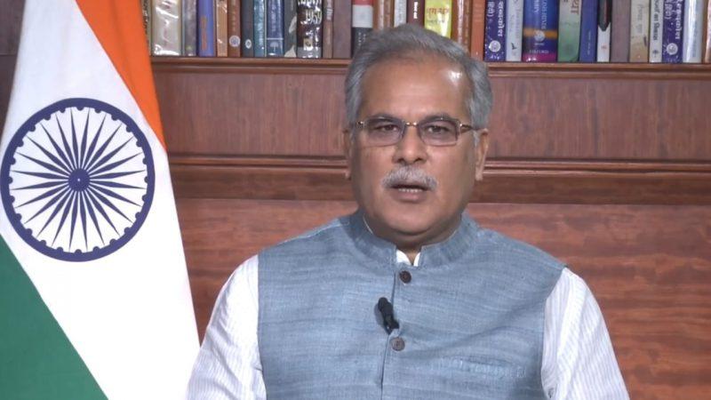 बोधघाट बहुद्देशीय सिंचाई परियोजना के काम को आगे बढ़ाने केंद्र ने दी सहमति