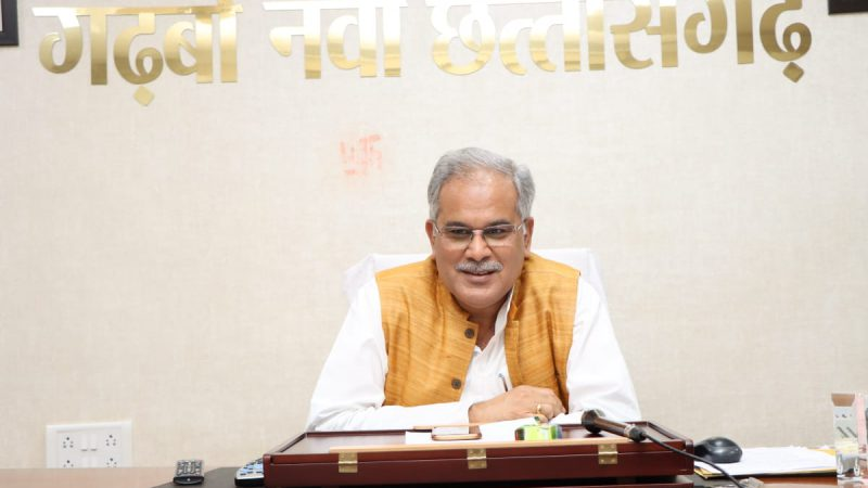 मुख्यमंत्री भूपेश बघेल ने संत कबीर साहेब की जयंती पर प्रदेशवासियों को दी बधाई और शुभकामनाएं