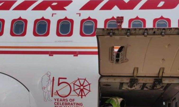 मेडिकल एयर कार्गो से संबंधित विशेष वेबसाइट लाइफलाइन उड़ान लॉन्च