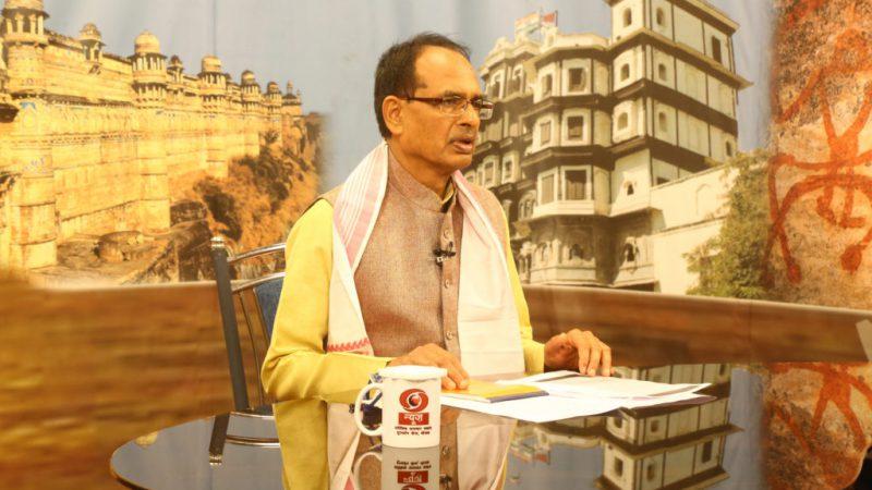 राशन दुकान से भी आरंभ होगा पात्रता पर्ची के आधार पर खाद्यान्न वितरण – मुख्यमंत्री चौहान