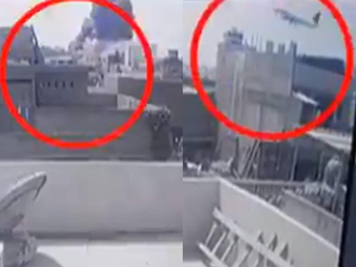 कराची में प्लेन क्रैश से पहले का खौफनाक वीडियो आया सामने