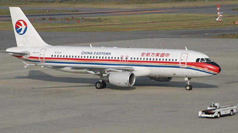 चीन की 4 एयरलाइन्स को अमेरिका में एंट्री नहीं