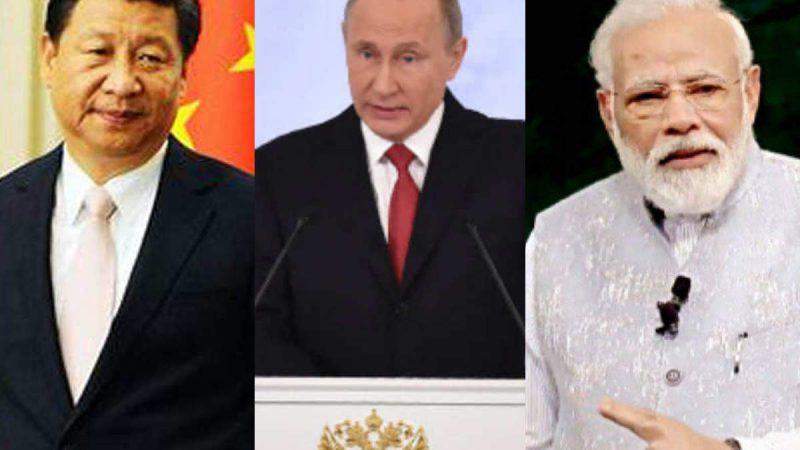 भारत-चीन तनातनी पर बोला रूस, दोनों समझ लेंगे