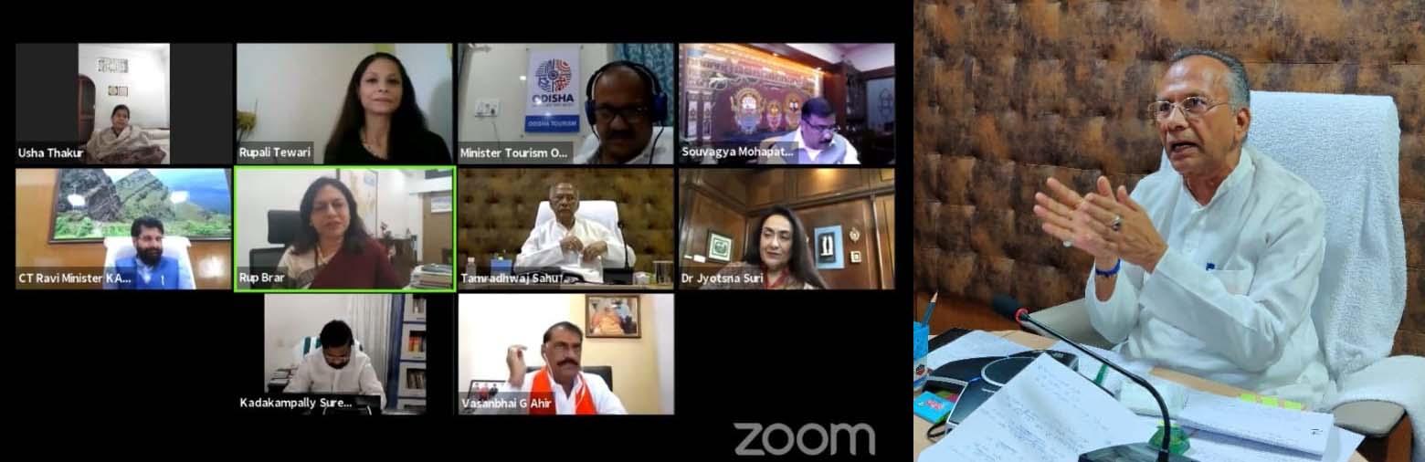 फिक्की द्वारा आयोजित दो दिवसीय ई-टूरिज्म कान्क्लेव में वीडियो कॉन्फ्रेंसिंग के जरिए शामिल हुए पर्यटन मंत्री ताम्रध्वज साहू