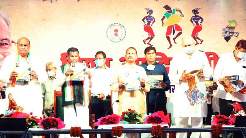 मुख्यमंत्री ने वनाधिकार पर केन्द्रित पुस्तिका 'नई आशाएं' का किया विमोचन