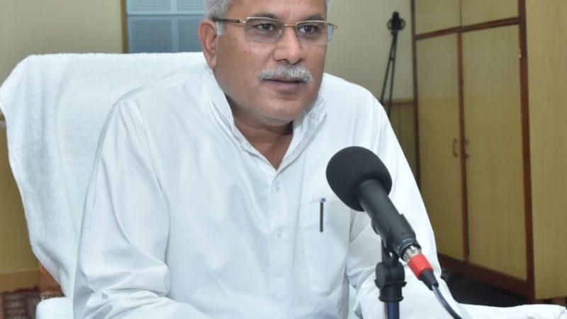 हमारा संविधान हर समुदाय को न्याय देने का आधार: श्री भूपेश बघेल : हमारी न्याय दिलाने की विरासत से जुड़ी है 'राजीव गांधी किसान न्याय योजना'