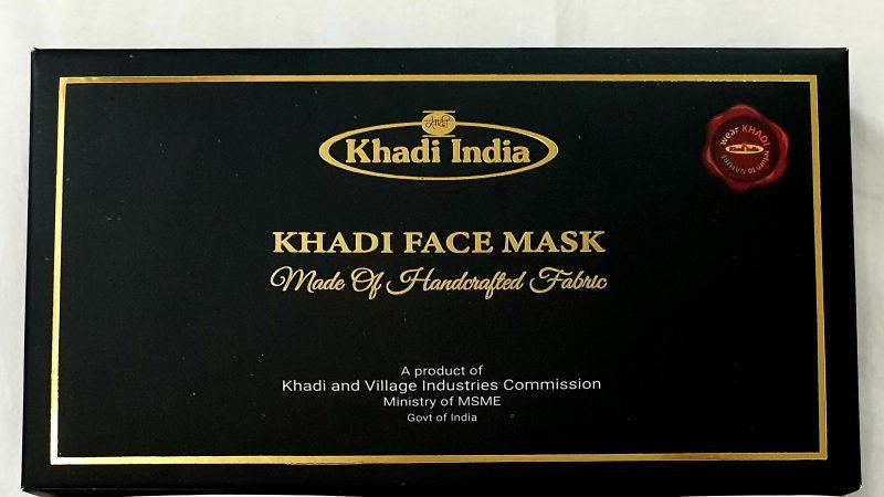 एमएसएमई मंत्री नितिन गडकरी ने रेशम के मास्क का केवीआईसी का उपहार बॉक्स लॉन्च किया