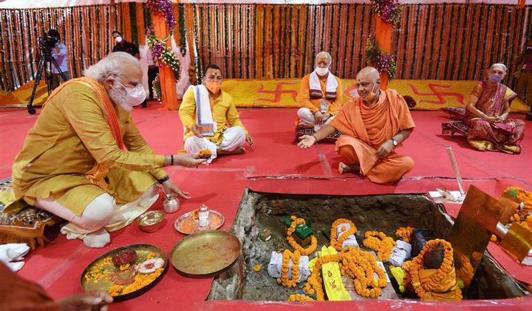 श्रीराम मंदिर भूमि पूजन के अवसर पर प्रधानमंत्री के सम्बोधन का मूल पाठ
