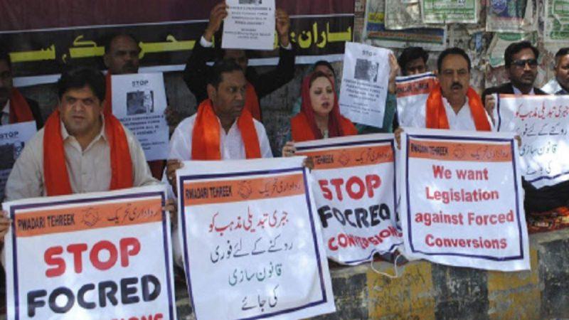पाक: धर्म परिवर्तन को मजबूर गरीब हिंदू