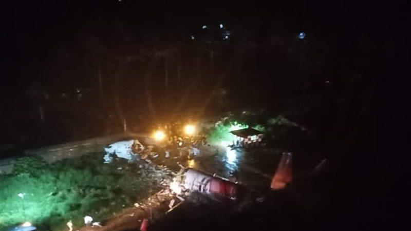 केरल में दो टुकड़ों में टूटा प्लेन, 191 लोग थे सवार