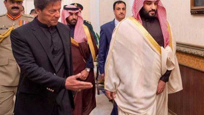 सऊदी का पाक को झटका, उधार तेल देना किया बंद