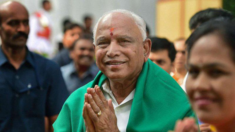 अयोध्या में भूमि पूजा के समय कल कर्नाटक में सभी मंदिरों में विशेष पूजा और दर्शन आयोजित किये जाए : येडियुरप्पा