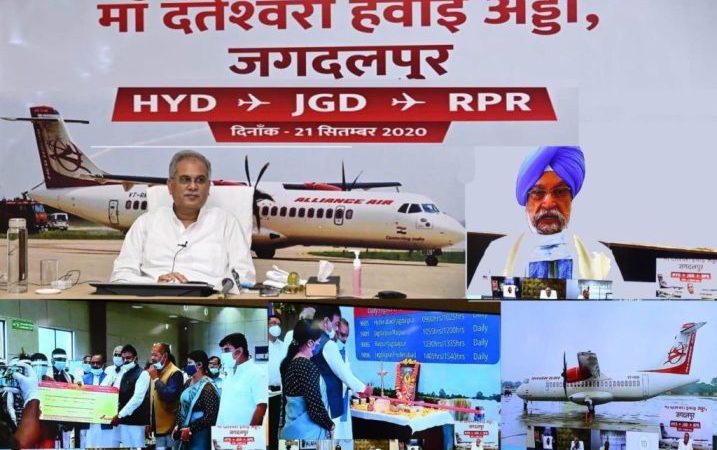 भारत सरकार ने उड़ान के तहत छत्तीसगढ़ के 3 हवाई अड्डों के उन्नयन के लिए 108 करोड़ रूपए आवंटित किये: हरदीप सिंह पुरी