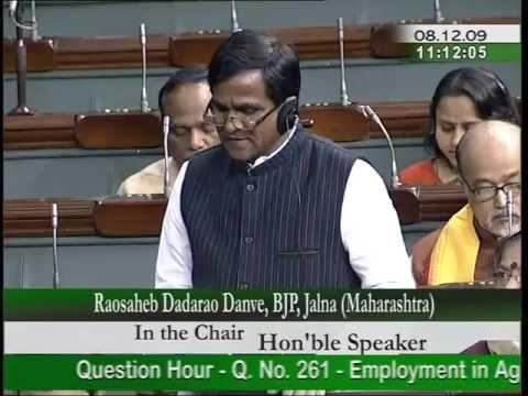 संसद ने आवश्यक वस्तु (संशोधन) विधेयक, 2020 पारित किया