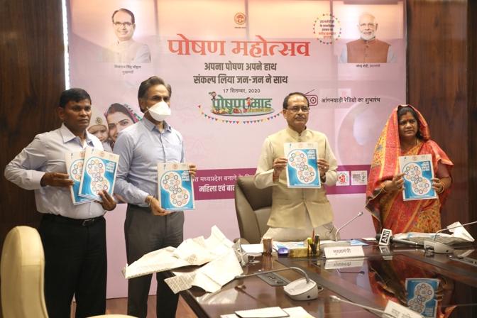मैं अपने प्रदेश को सुपोषित प्रदेश बनाने के लिये प्रतिबद्ध हूँ : मुख्यमंत्री  चौहान