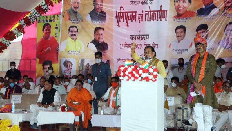साढ़े तीन साल में बनायेंगे मध्यप्रदेश को आत्मनिर्भर : मुख्यमंत्री श्री चौहान