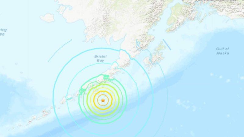 अमेरिका: अलास्का के तट पर 7.5 तीव्रता का भूकंप, सुनामी की चेतावनी भी जारी