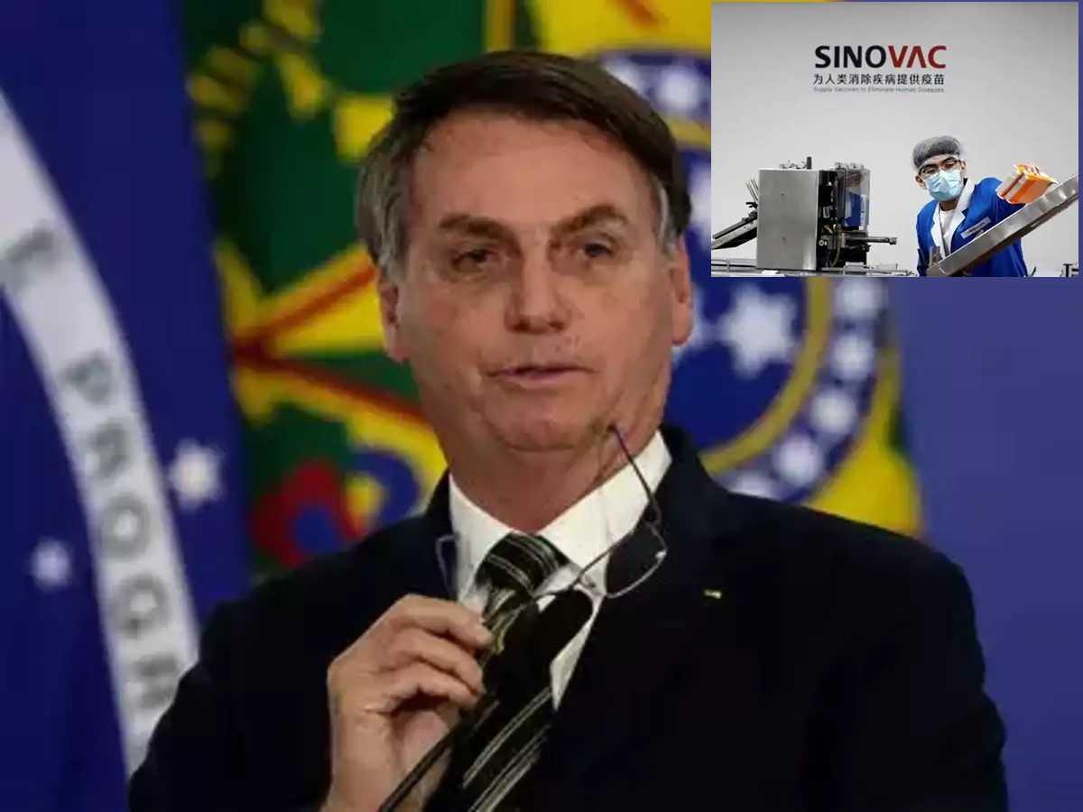 ब्राजील ने दिया चीन को तगड़ा झटका, राष्ट्रपति बोलसोनारो का ऐलान- नहीं खरीदेंगे ड्रैगन से वैक्सीन