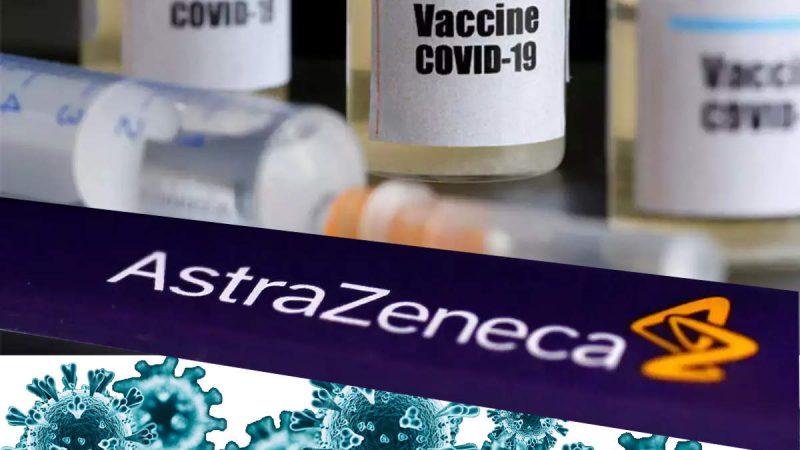 ब्राजील: ऑक्सफर्ड की कोरोना वायरस वैक्सीन ट्रायल के वॉलंटिअर की मौत