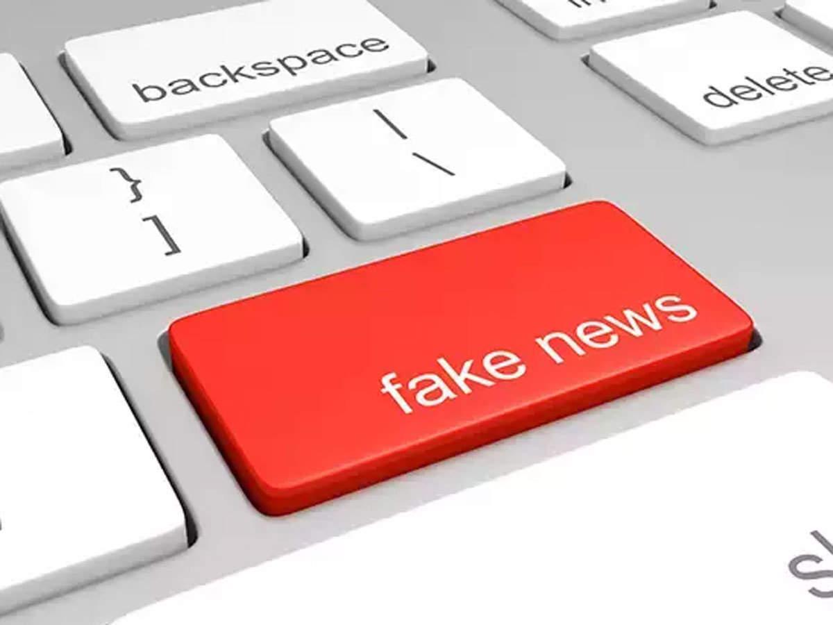 पाकिस्तान: इमरान की मंत्री ने शेयर की फेक न्यूज, फ्रांस ने खोली पोल