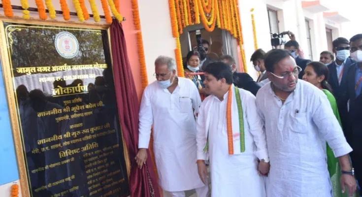 मुख्यमंत्री भूपेश बघेल ने जामुल में जल आवर्धन योजना का शुभारंभ किया